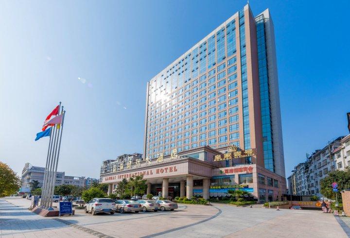 荔浦翔海国际大酒店