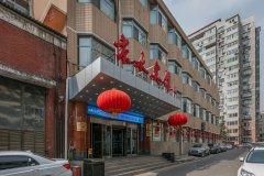 北京京水宾馆
