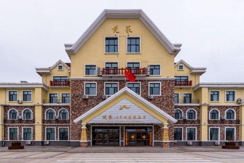 铁力悦莱日月峡度假酒店