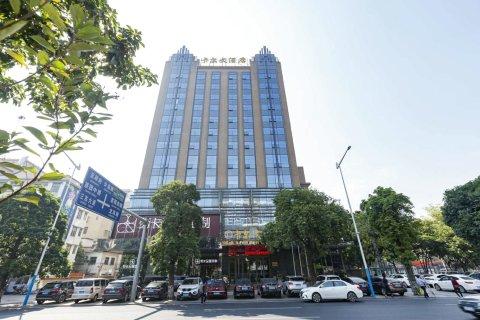 卡尔文酒店(广州融创文旅城店)
