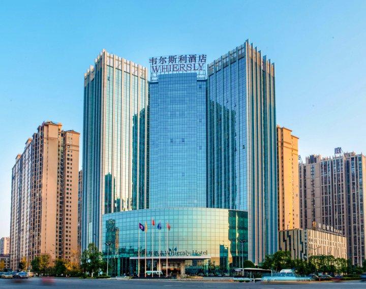 长沙县三景韦尔斯利酒店