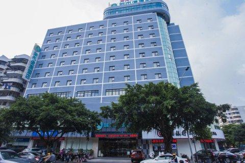 城市便捷酒店(湛江海滨公园店)