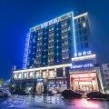 星程酒店(杭州新登金城路店)(原新逸酒店)