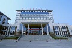 中国煤矿工人泰山疗养院宾馆