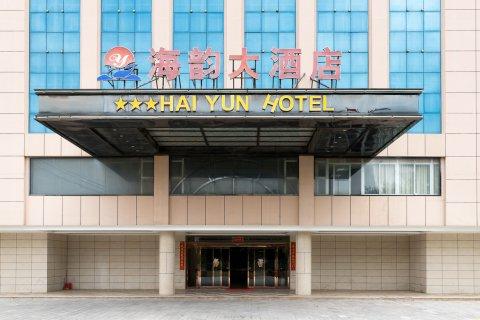 晋江海韵大酒店