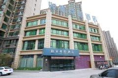 如家商旅酒店(三门峡高铁南站店)