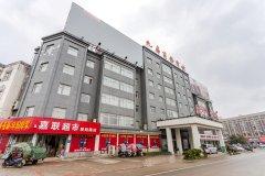 青阳九华商务宾馆
