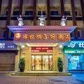 维也纳3好酒店(武汉司门口户部巷店)