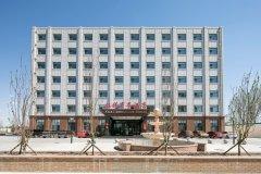 天津钰曦商务酒店