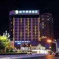 城市便捷酒店(昆明东风西路翠湖店)