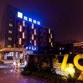 胜高酒店(杭州大运河地铁站店)