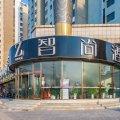 Zsmart智尚酒店(北京金盏蟹岛南门店)