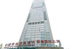 重庆meet江景酒店