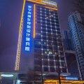 雅斯特国际酒店(南宁植物园店)