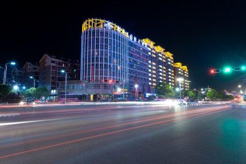 瑞金奥克兰国际大酒店
