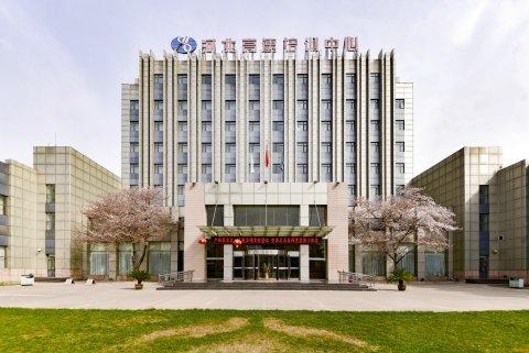 平山河北高速培训中心