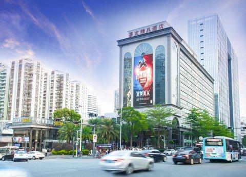 蓬客精品酒店(深圳万象城店)
