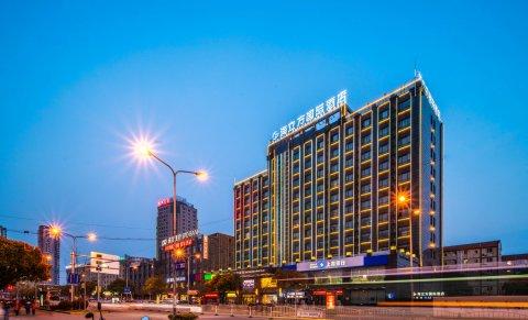 上海海立方国际酒店