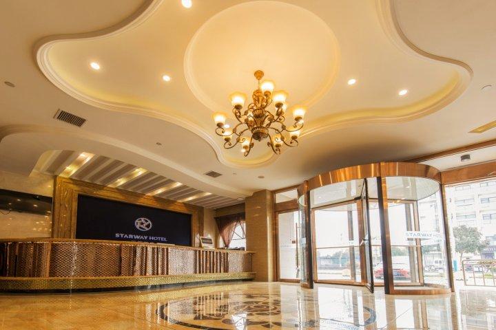 星程酒店(海盐客运中心店)