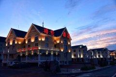 阿尔山哈伦酒店