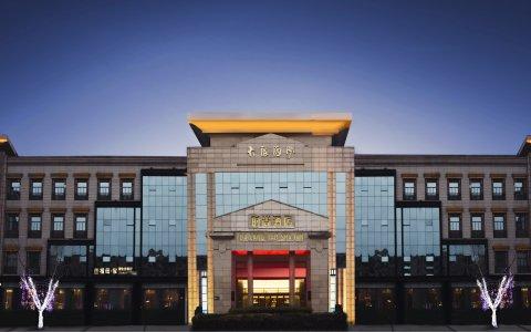 大浪淘沙时尚酒店(郑州动物园店)
