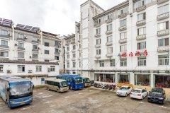 黄山悦雅酒店