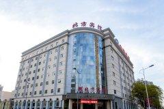 太原北方宾馆