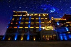 稻城添珠大酒店