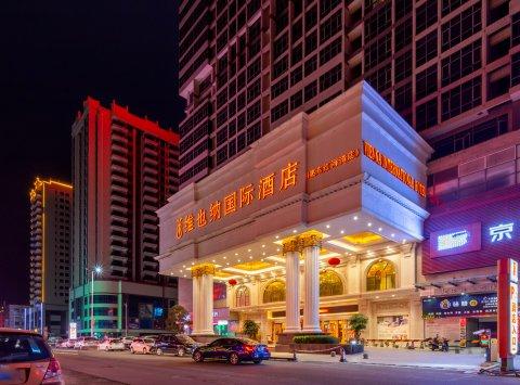 维也纳国际酒店(惠东红海湾店)