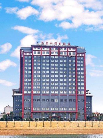 武汉木兰水镇大饭店
