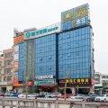 城市便捷酒店(广州汉溪长隆高铁南站店)