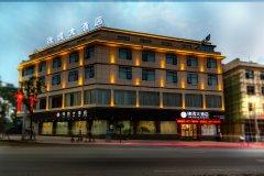 崇义锦绣大酒店