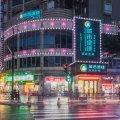 城市便捷酒店(广州海珠会展中心店)
