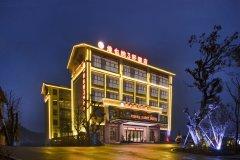 维也纳3好酒店(桃花源古镇店)
