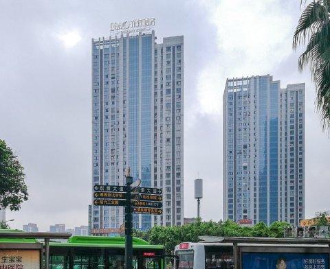 重庆东茉酒店