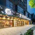 漫心杭州黄龙酒店