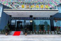 武汉富亿时尚酒店