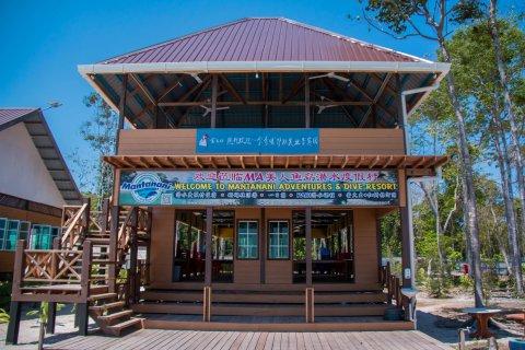 MA美人鱼岛潜水度假村(Mantanani Adventure & Dive Resort)