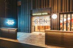 大阪难波CEN百夫长酒店(Centurion Hotel Cen Osaka Namba)