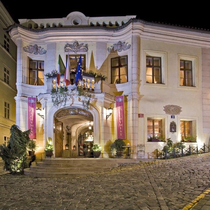 布拉格阿尔奇米斯特温泉大酒店(Alchymist Grand Hotel and Spa Prague)
