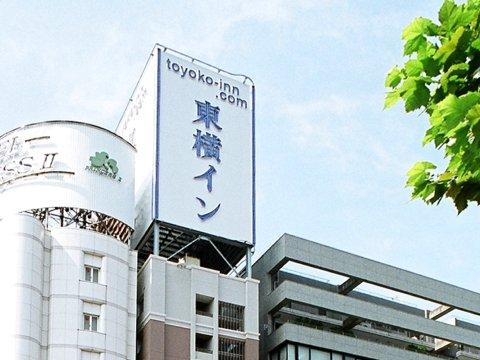 东京莺谷站前东横 INN(Toyoko Inn Tokyo Uguisudani Ekimae)