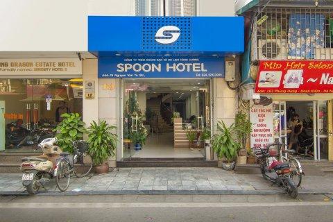 斯布恩酒店(Spoon Hotel)