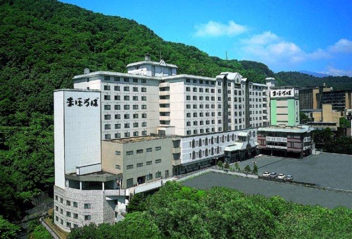 登别麻火若巴酒店(Hotel Mahoroba)