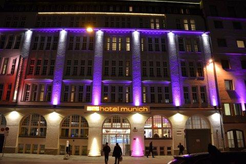 慕尼黑艺术酒店(Arthotel Munich)