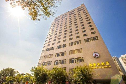 台中福华大饭店(Howard Prince Hotel Taichung)
