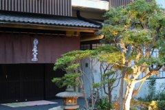 神户 有马温泉 康贵(Kobe Arima Onsen Ryokan Koki)