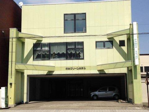 网走绿色饭店(Abashiri Green Hotel)