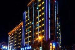 星程酒店(九江湖口石钟情酒店)