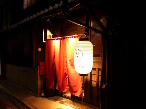 京都指南针旅馆 - 青年旅舍(Guesthouse KYOTO COMPASS - Hostel)