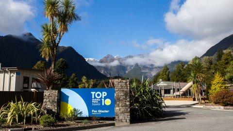 福克斯冰河前10假日公园(Fox Glacier Top 10 Holiday Park)